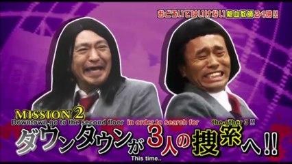 Batsu 2012 - No Laughing Enthusiastic Teachers - Part 10