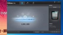 FLV WMV変換:FLVをWMVに、WMVをFLVへ変換する方法