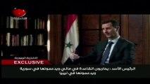 """Syrie : Assad promet que l'Occident """"paiera cher"""""""