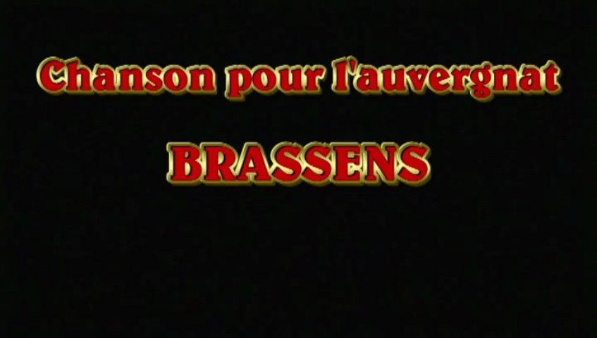 Karaoke - Chanson pour l'Auvergnat de Georges Brassens
