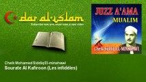 Cheik Mohamed Siddiq El-minshawi - Sourate Al Kafiroon - Les infidèles - Dar al Islam
