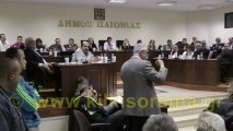 Δημοτικό Συμβούλιο Δήμου Παιονίας 18-04-2013. Θέμα 2ο
