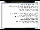 رابط برنامج هوت سبوت