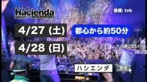 saku2.13.04.24.3DVD紹介 「踊る大走査線 THE FINAL」