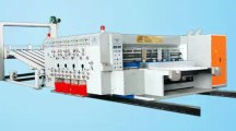Automatic pizza box printing and cutting machine/pizza box