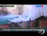 Mosca, incendio in un ospedale psichiatrico: almeno 38 morti. La tragedia mentre i pazienti dormivano: tre sopravvissuti
