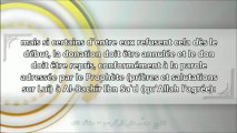 Favoriser l'un de ses enfants d'un don avec le consentement de ses frères - cheikh Ferkous
