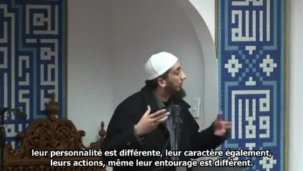 Aimons-nous vraiment le Qur'an ? - Nouman Ali Khan
