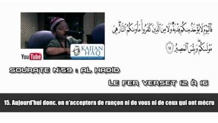 Incroyable récitation d'un enfant ᴴᴰ   Imitation Salman Al 'Utaybi