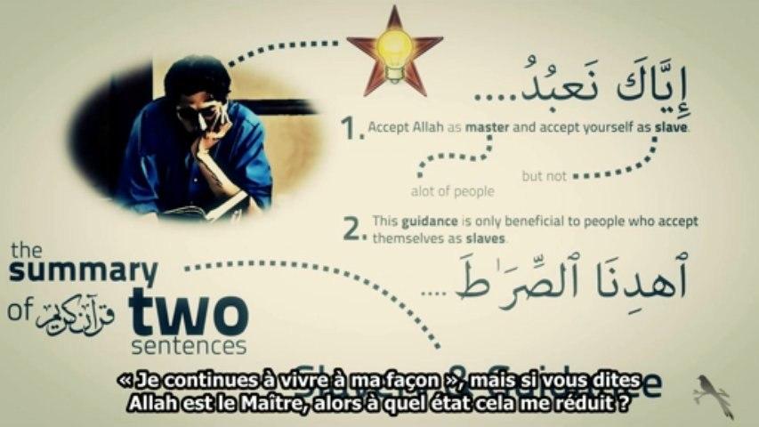 Le résumé du Quran ᴴᴰ - Nouman Ali Khan