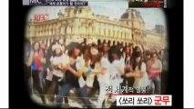 20120129【中字】Mnet MIC - Super Junior 採訪1-3