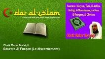 Cheik Maher Ma'aiqli - Sourate Al Furqan - Le discernement - Dar al Islam