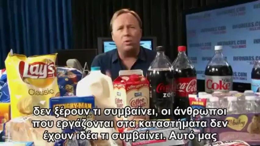 Verikoko.net ~ Άλεξ Τζόουνς-Το Απόλυτο Μυστικό για τα Τρόφιμα