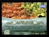 Islam - Sourate 105 - Al Fîl - L'Eléphant - Le Coran complet en vidéo (arabe_français)