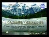 Islam - Sourate 109 - Al Kâfiroûn - Les Infidèles - Le Coran complet en vidéo (arabe_français)