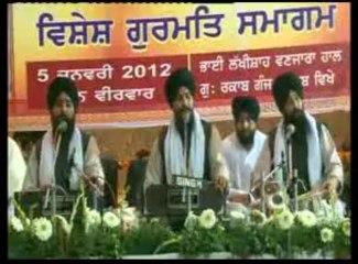 Eh Man Deeje_Bhai Surjeet Singh Rasila Delhi