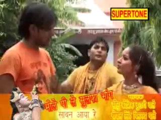Ek Lota Bhang Pila   Bhole Pi Le Sulfa Bhang   Sonu Kaushik   Haryanavi   Devotional Shiv Bhajan