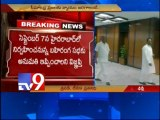 Seemandhra Union ministers betray Samaikhyandhra cause for posts - A.P NGOs