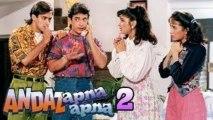 Aamir-Salman & Karisma-Raveena Back In Andaz Apna Apna Sequel?