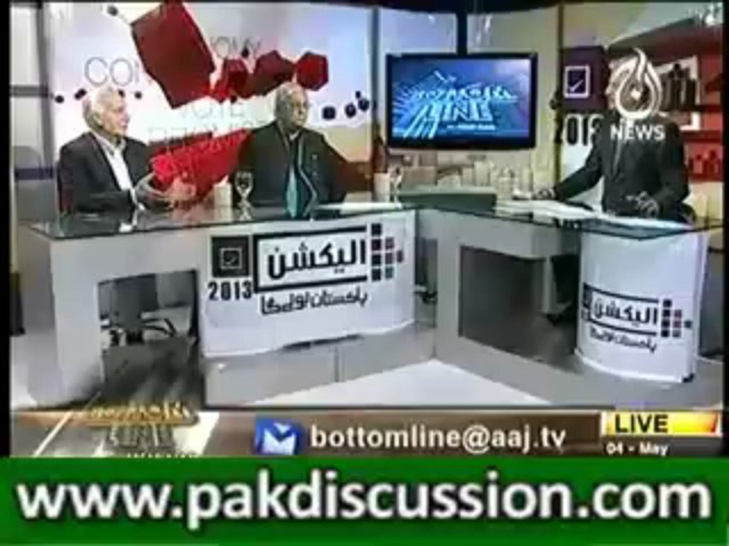 Bottom Line - 4th May 2013