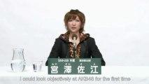 Miyazawa Sae appeal video english sub
