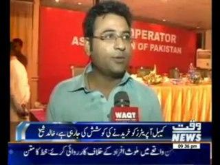 Cable Operator Media Talk 06 May 2013