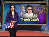 Lakshmi Parvati to attend NTR statue inauguration