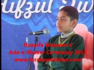 Adae Shuker Huzaifa Waseem