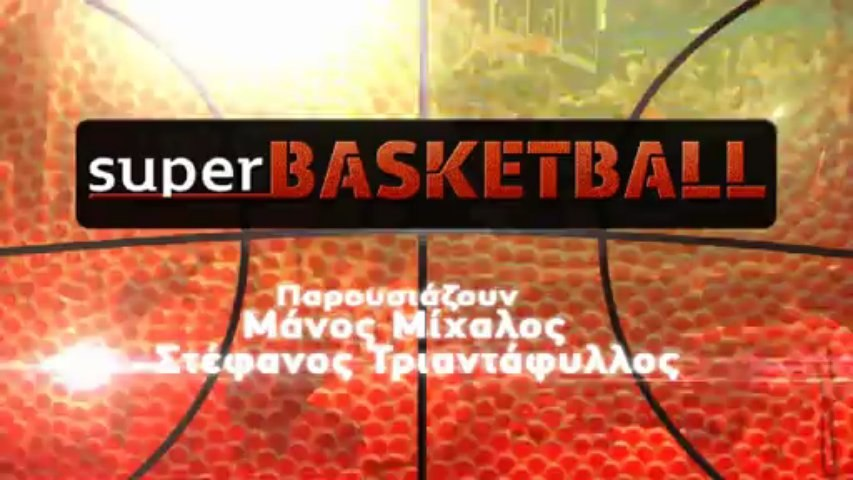 Super BasketBALL live web TV 10.05