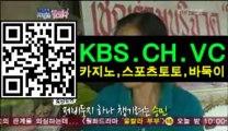 샤라포바 열애 야구토토 WWW.KBS.CH.VC 야구토토