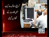 Karachi Stock Exchange News Package 10 May 2013