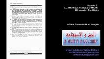 Sourate 3 AL IMRAN LA FAMILLE D'IMRAN le Saint Coran récité en français FULL HD 1080p(720p_H.264-AAC)