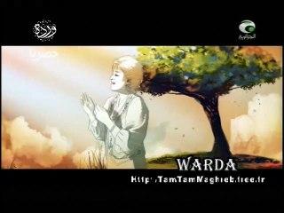 "WARDA Al JazaYria : Eyyam _ Video Clip ""  كليب "" أيام"
