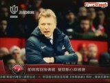 [www.sportepoch.com]About to say goodbye to Everton David Moyes grateful