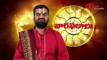 Vaara Phalalu May 12th to May 18th - Weekly Predictions 2013 May 12th to May 18th