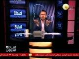 السادة المحترمون: مرسي بيقول أن التعديل الوزاري يضخ دماء جديدة لتحسين الخدمات للمواطن ..  ياراجل !!