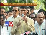 A.P government a bystander to corruption - Chandrababu