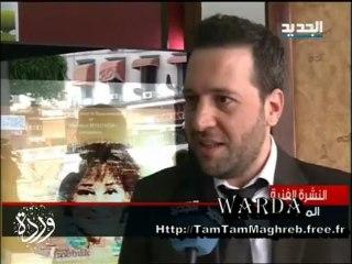 WARDA : EYYAM / Al Jadeed TV