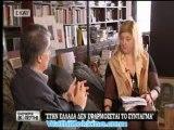 Γ Κοντογιώργης για το πολίτευμα της Ελλάδας