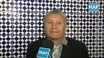 انعقاد اجتماع المجلس الوطني لحزب الحركة الديمقراطية الاجتماعية