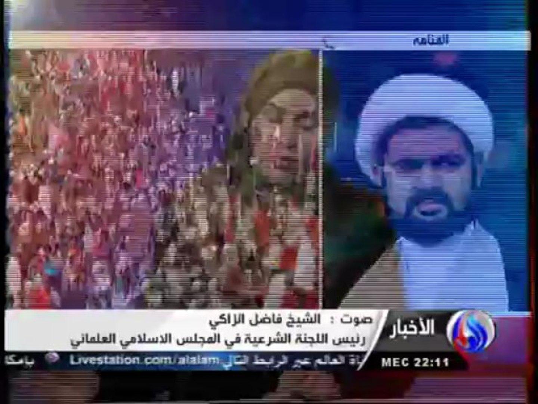 المجلس العلمائي: التعدي على الشيخ قاسم عبث بأمن البحرين