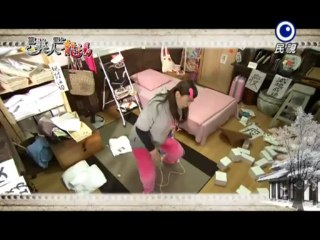 美人龍湯 第4集 Spring Love Ep4 Part 3