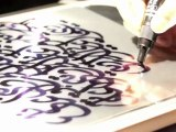 Calligraphie arabe - Danse orientale