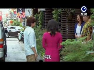 美人龍湯 第7集 Spring Love Ep7 Part 3