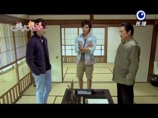 美人龍湯 第11集 Spring Love Ep11 Part 1