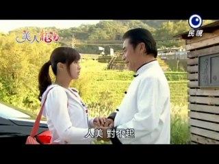 美人龍湯 第11集 Spring Love Ep11 Part 3