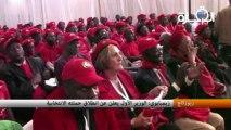 زيمبابوي: الوزير الأول يعلن عن انطلاق حملته الانتخابية