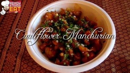 Cauliflower Manchurian / Gobi Manchurian Recipe