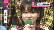 20130522 MOrning-Musume