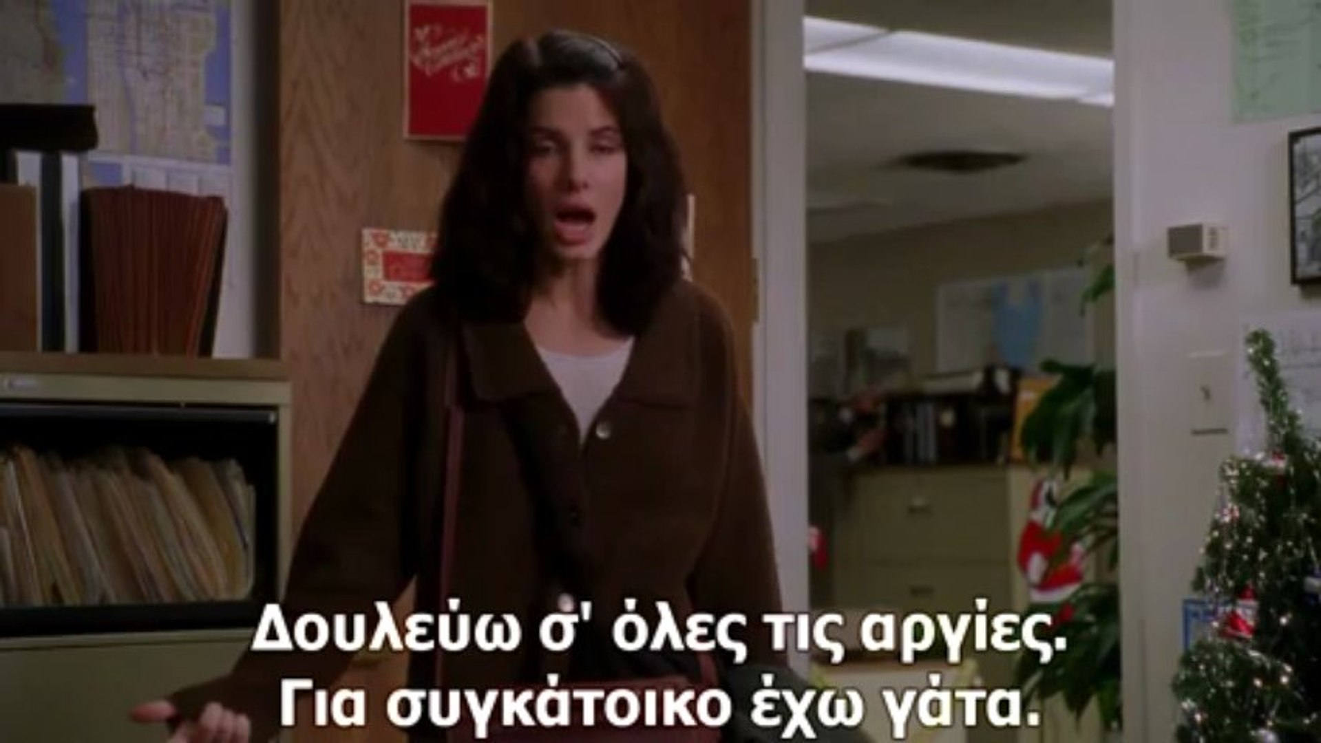 While.You.Were.Sleeping.(1995).Part 2.(GREEK SUBS)